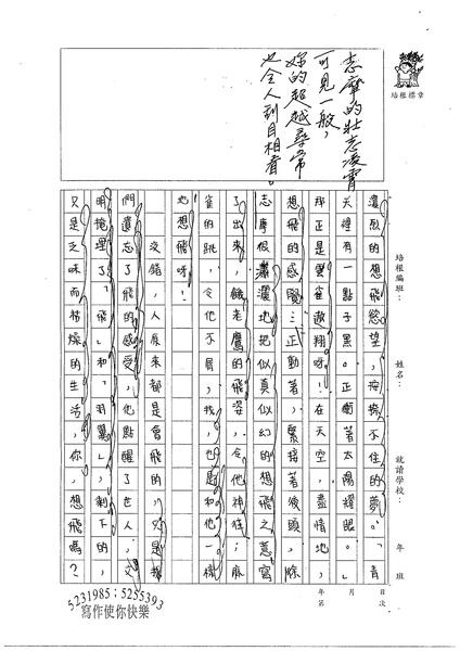 98WG404林杏儒 (2).jpg