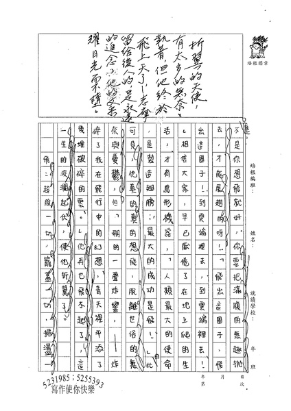 98WG404林杏儒 (3).jpg