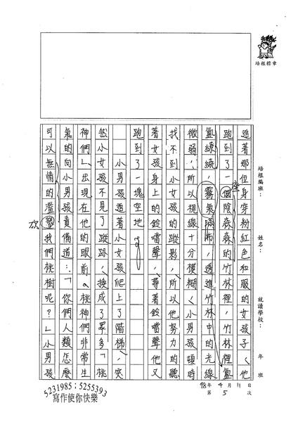 98WG405李曜竹 (2).jpg