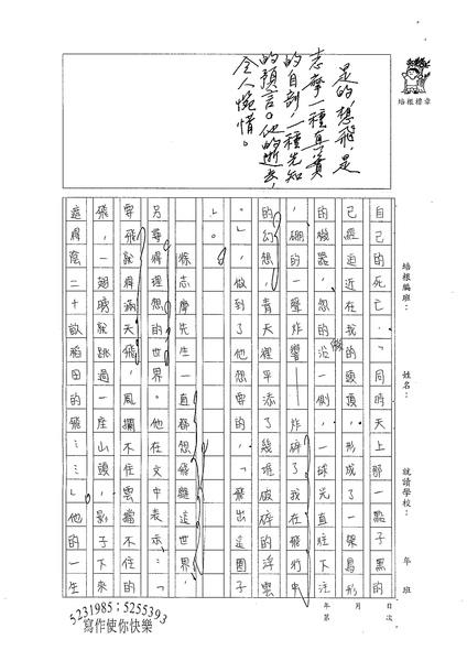 98WG405陳冠儀 (2).jpg