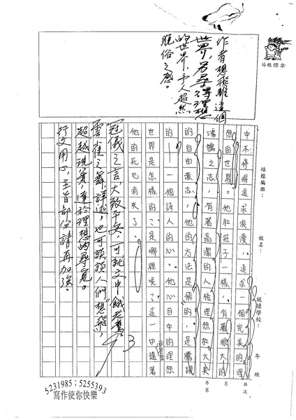 98WG405陳冠儀 (3).jpg