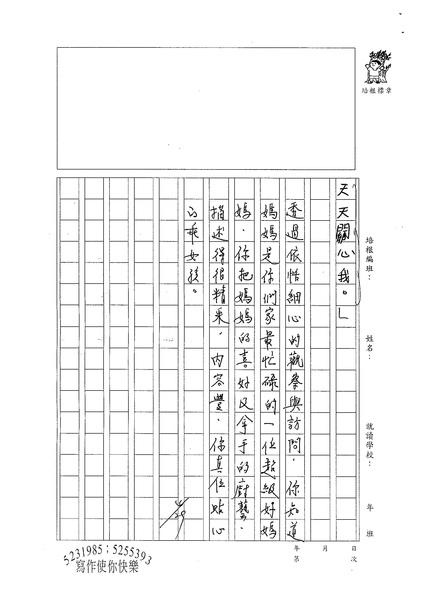 98W3408李依恬 (3).jpg