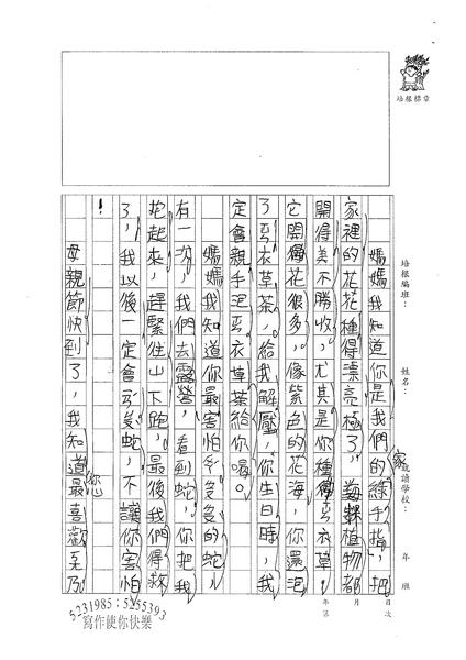 98W3408陳璿筑 (2).jpg