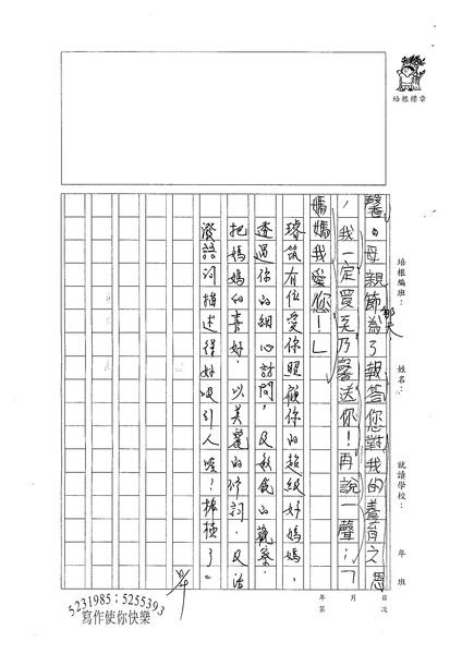 98W3408陳璿筑 (3).jpg