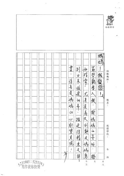 98W3408曾勗哲 (3).jpg