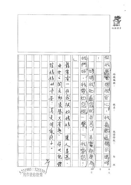 98W3408龍霈 (2).jpg