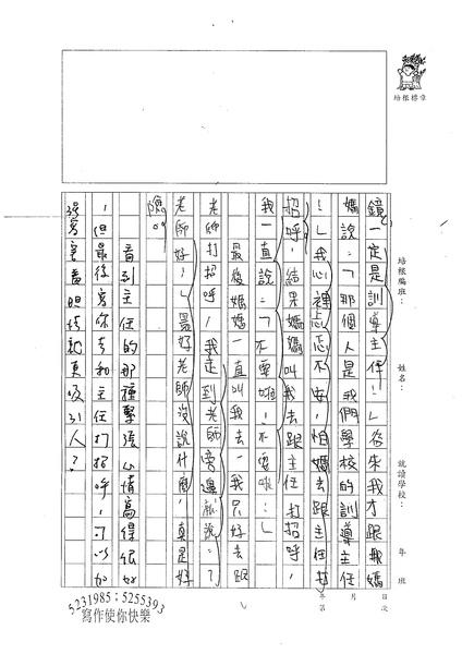 98W4408沈宥汝 (2).jpg