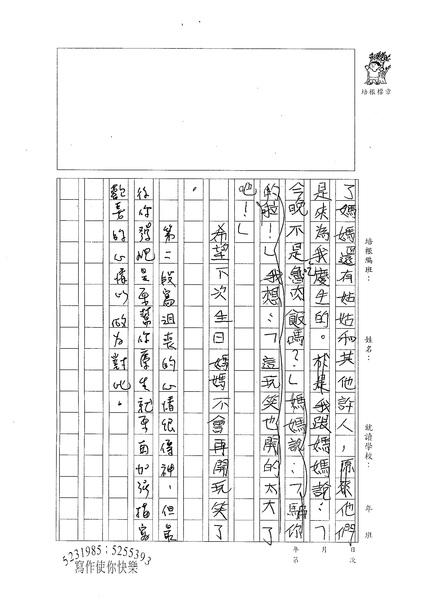 98W4408林宇恩 (2).jpg