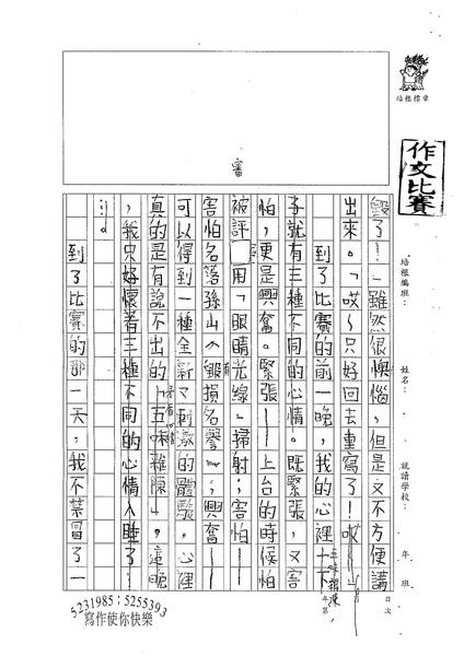 98W3405沈厚儒 (2).jpg