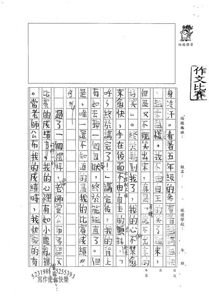 98W3405沈厚儒 (3).jpg