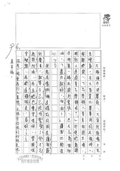 98W5408吳亮萱 (2).jpg