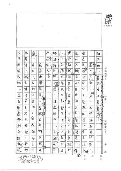 98WA408康景棋 (2).jpg