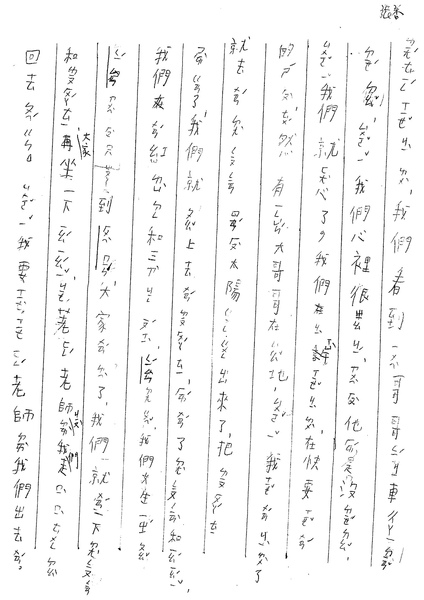 98W1407張馨 (2).jpg