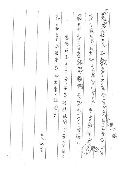 98W1407黃思肜 (2).jpg