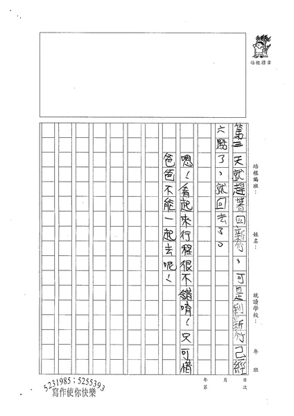 98W2408林資皓 (4).jpg