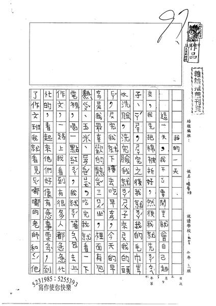 98W2408楊曼殊 (1).jpg