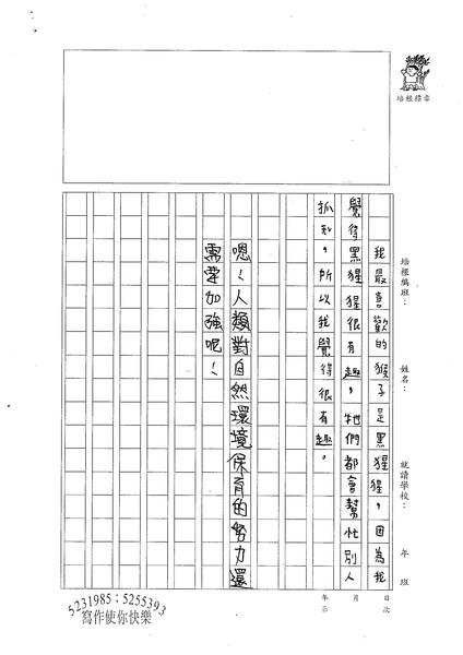 98W2406謝沄澐 (2).jpg