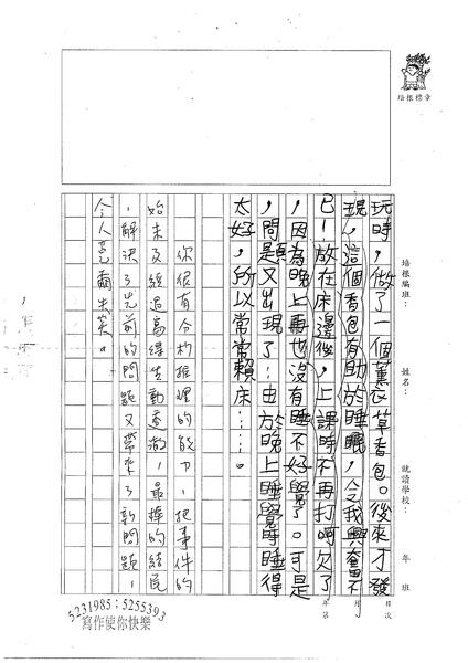 98W4409謝采辰 (3).jpg