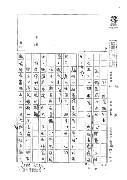 98W4408張立忻 (1).jpg