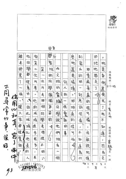 98W4408張立忻 (2).jpg