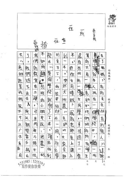 98W4408葉玨青 (2).jpg
