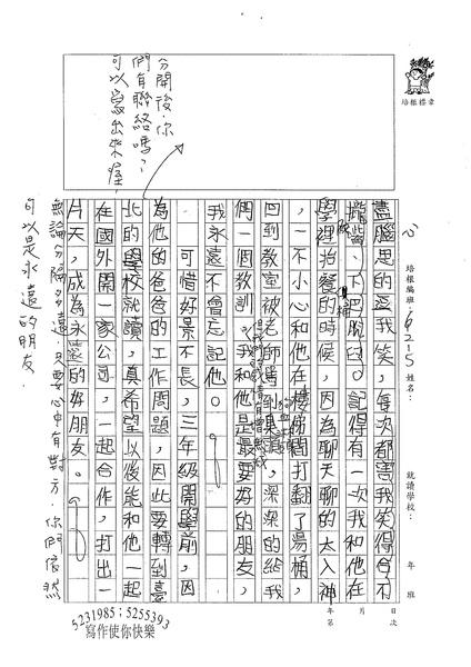 98W5408唐啟瑞 (2).jpg
