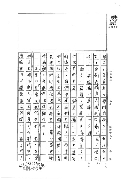 98W5407吳錞珈 (2).jpg