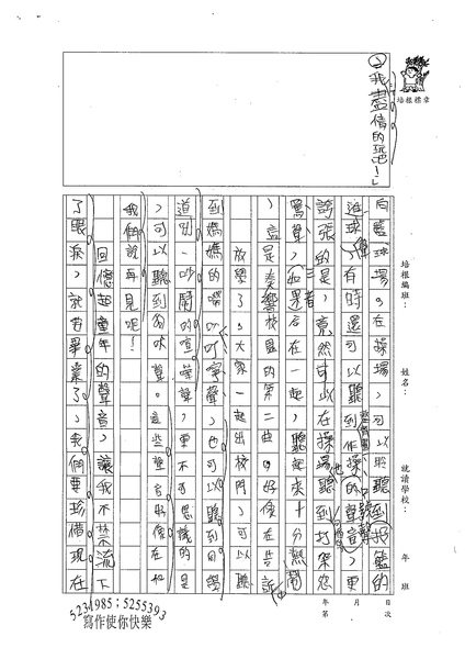 98W6408施養鑫 (2).jpg