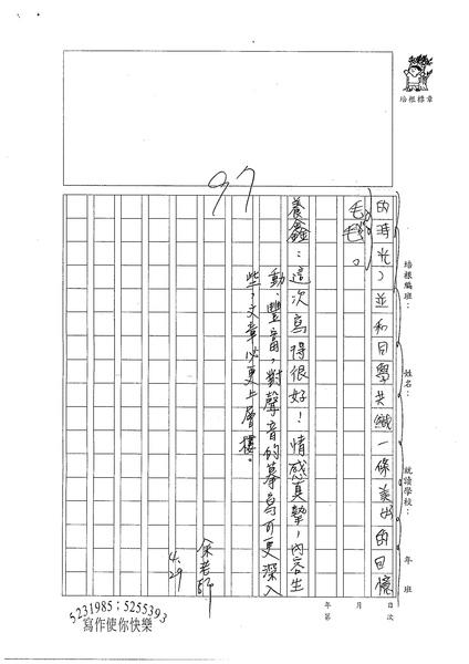 98W6408施養鑫 (3).jpg
