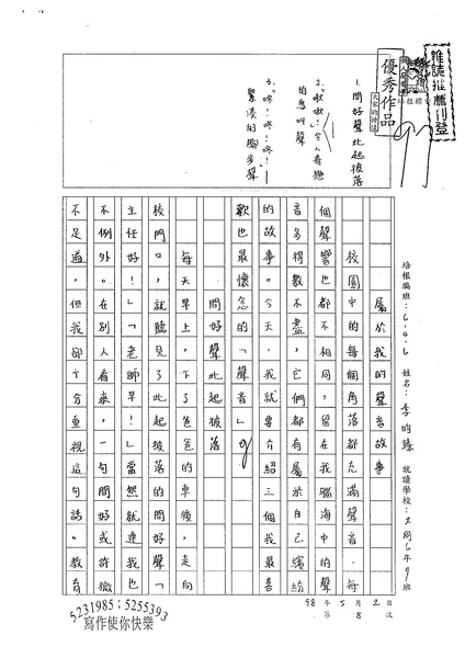 98W6408李昀臻 (1).jpg