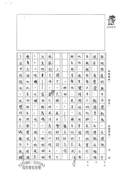 98W6408李昀臻 (2).jpg
