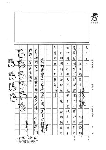 98W6408李昀臻 (4).jpg
