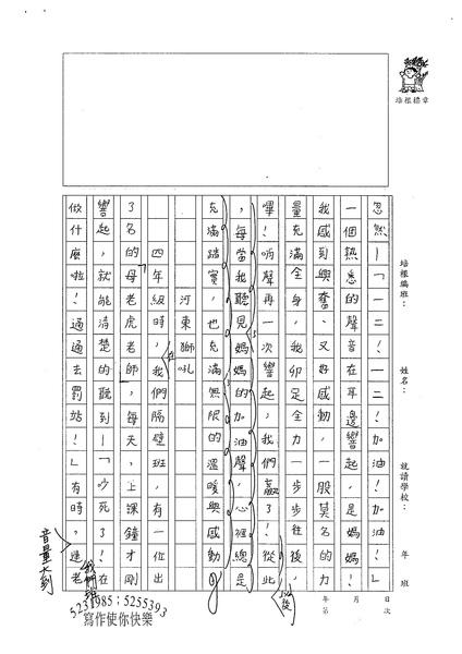 98W6408楊立渝 (2).jpg
