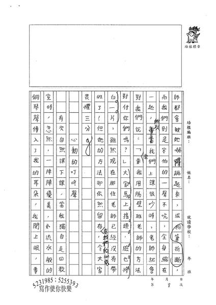 98W6408楊立渝 (3).jpg