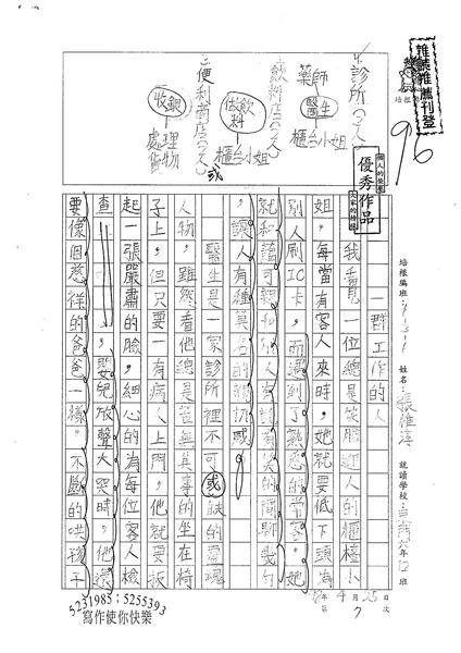 98W6407張惟淳 (1).jpg