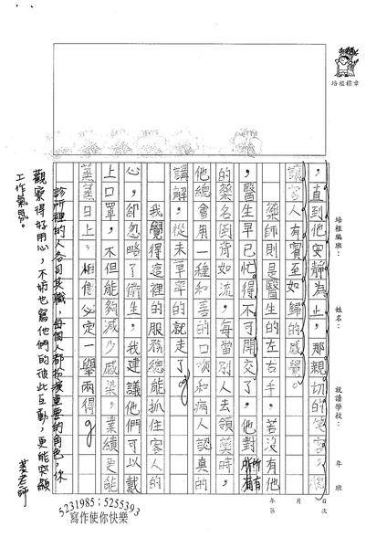 98W6407張惟淳 (2).jpg