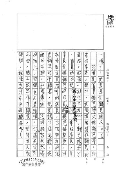 98W6407鄭欣倫 (2).jpg