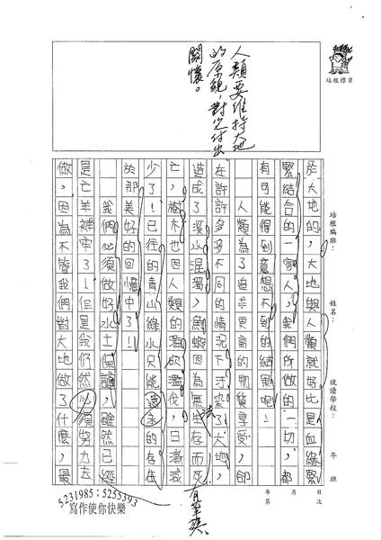 98WA408姜芊瑜 (2).jpg