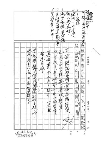 98WA408姜芊瑜 (3).jpg