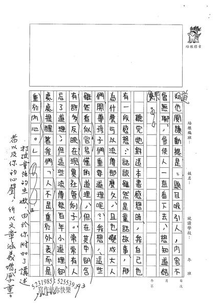 98WG408陳宣任 (3).jpg