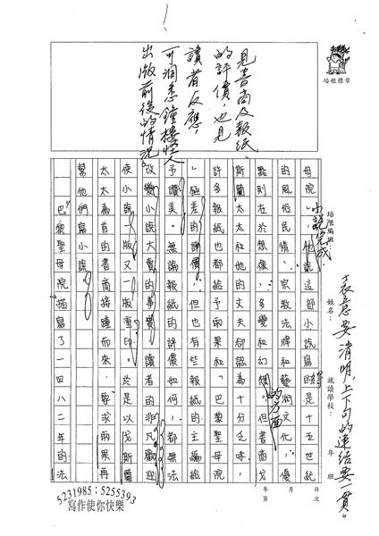 98WG408陳冠儀 (2).jpg