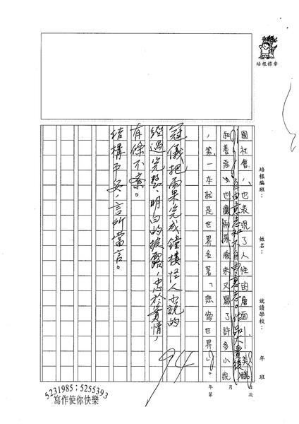 98WG408陳冠儀 (3).jpg