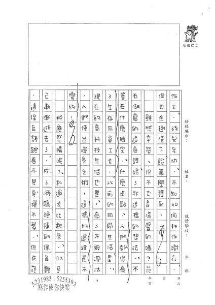 98WE407謝竺君 (2).jpg