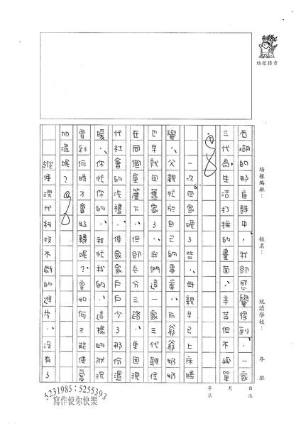 98WE407謝竺君 (3).jpg