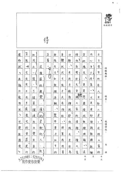 98WE408黃品鈞 (2).jpg