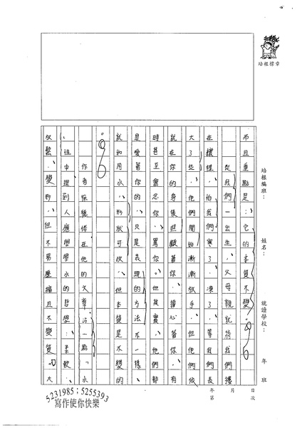 98WE408黃品鈞 (3).jpg
