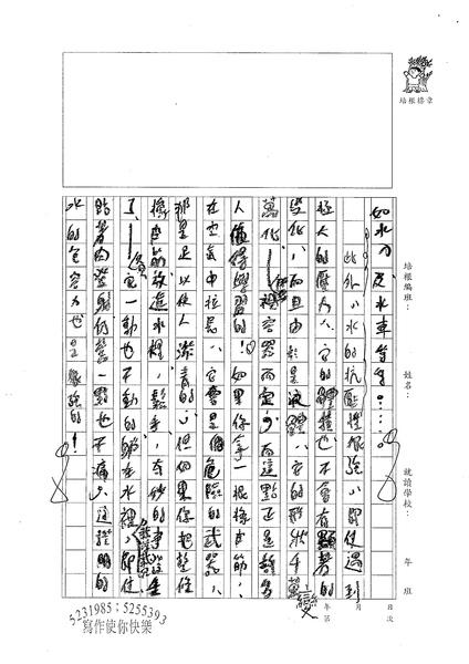 98WE408葉智元 (2).jpg