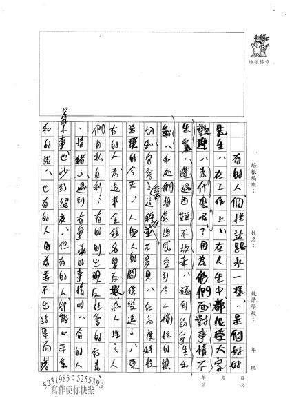 98WE408葉智元 (3).jpg