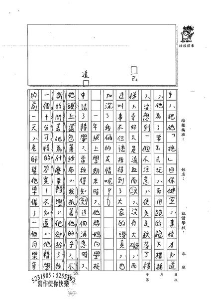 林柏佑 (3).jpg