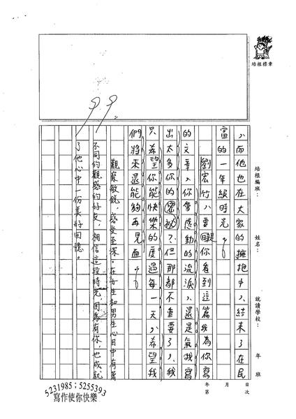 林柏佑 (4).jpg